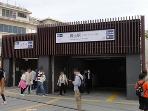 Oshiage Station