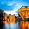 Palace Of Fine Arts In SF