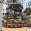 Park Plaza Resort