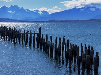 Patagonia Bay With Mountains From Puerto Natales In Chile