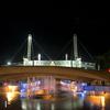 Penang International Sports Arena