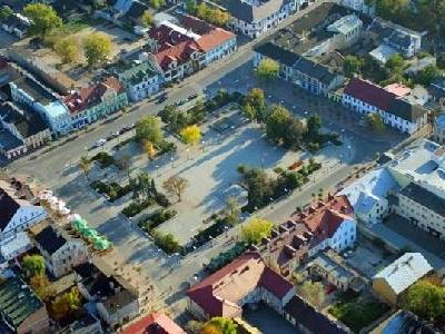 Plac Wolności ('Liberty Square')
