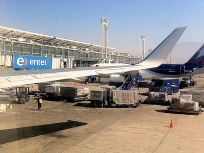 Presidente Carlos Ibanez International Airport