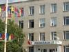 Primaria Orasului  Drochia