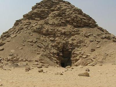 Pyramid Of Userkaf North Entrance