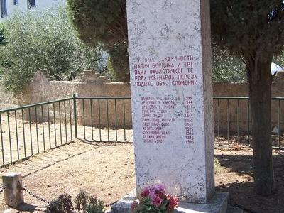 Memorial In Peroj