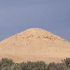 Pyramid Of Djedkare
