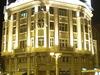 Ristic Palace In Skopje