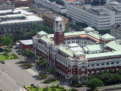 Presidential Office Building - Taipei