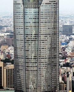 View Of Roppongi Hills Mori Tower