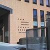 Reitaku University