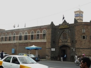 National Museum of Yemen