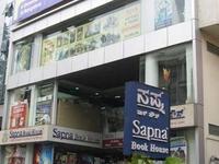 Sapna Book House