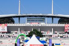 Seoul World Cup Stadium