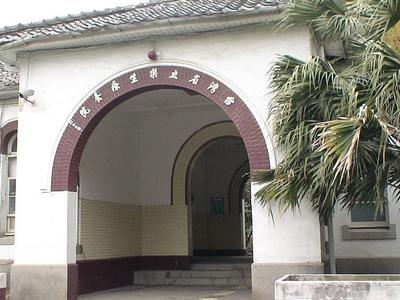Sinjhuang Taiwan