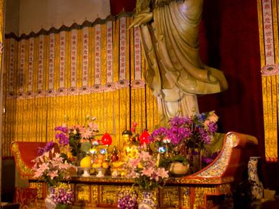 The Guanyin Hall