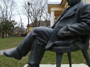 Statue of István Györffy