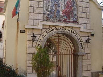 St Bogorodica   Blagoveshtenie