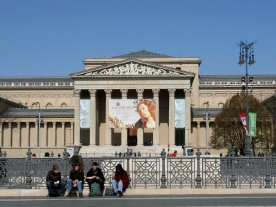 The Museum's Main Entrance