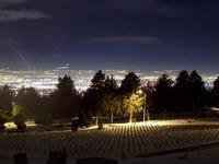 Salt Lake City Cemetery