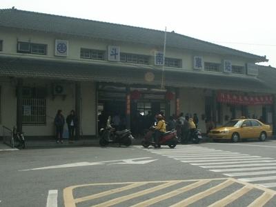 Dounan Station