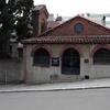 Swedenborgia Church