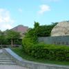 Taiwan Kaohsiung Museum Of Fine Arts