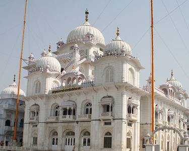 Takhat Sri Harimandir Ji Entrance