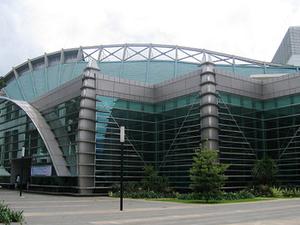 Taman Ismail Marzuki Art Center