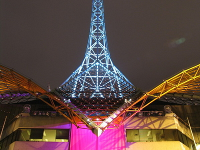 The Arts Centre Spire