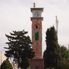 The City Clock Tower