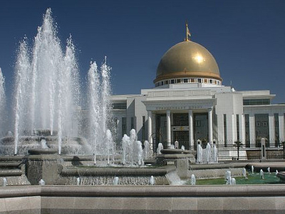 The Presidential Palace In Ashgabat
