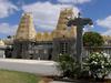The Shri Shiva Vishnu Temple