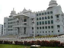 The Vikasa Soudha