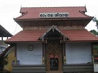 Ernakulam Shiva Temple