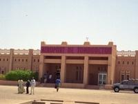 Timbuktu Airport