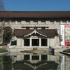 Tokyo National Museum