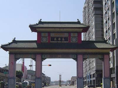 Top Tourist Attractions In Kaohsiung