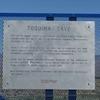 Toquima Cave Info Plaque