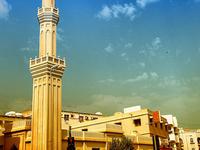 Al Muharraq