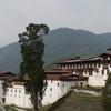 General View Of Trongsa Dzong