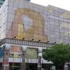 Toa Payoh Entertainment Centre