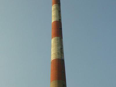 Chimney Of Ugljevik Power Plant