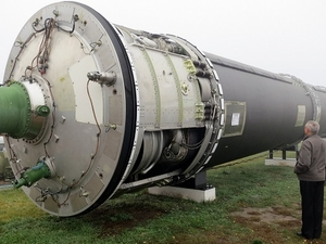 Museum of Strategic Missile Forces Photos