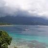 View From Panuba Bay