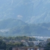 View Of Mount Takao From Hachioji