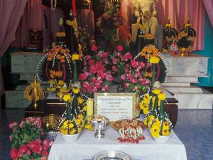 Wat Ku