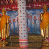 Wat Phra Yun Phutthabat Yukhon