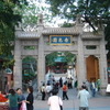 Wong Tai Sin Temple Entrance