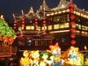 Yuyuan Garden-night